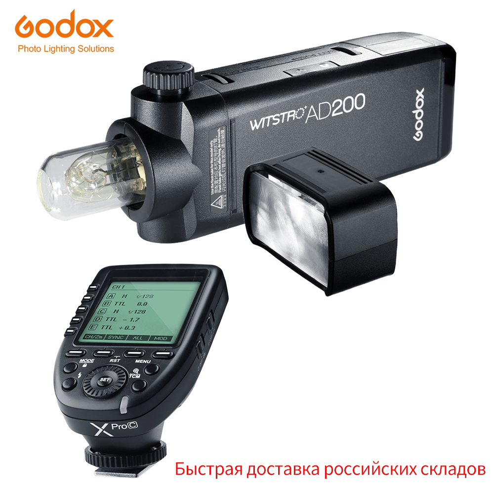 Godox AD200 200Ws TTL GN60 HSS Flash Built in 2 4G Wireless and Xpro C N