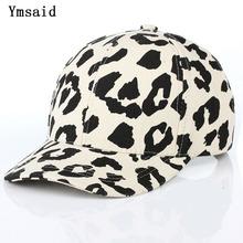 2017 New Fashion Leopard Print Baseball Cap For Women Men Brand Cowboy Hats Outdoor Sun Beach