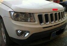 ABS Chrome передние противотуманные свет лампы Крышка отделка 2 шт. для Jeep Compass 2011-2013