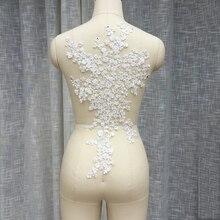 1 Piece Large Long Back Plum Blossom Floral Lace Embroidery Trim Applique Motif Venise Accessories Ivory White Patch
