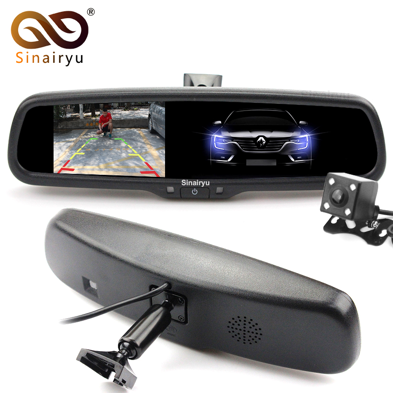 SinairyuHD 4.3 Inch Auto Dimming Anti-Glare Interior Mirror Car Parking Monitor With Original Bracket Connect Rear View Camera glare 30