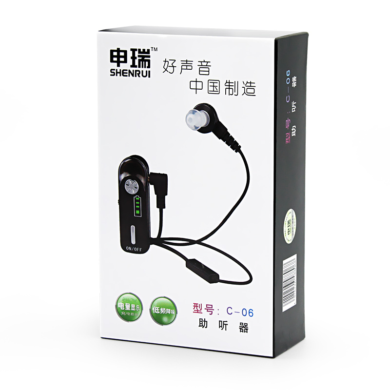 The Elderly Deaf Ear Hearing Aid Headset Shenrun Usb Rechargeable Elderly Invisible Hearing Machine rechargeable hearing aid deaf ear headset charging in computer s 109s free shipping