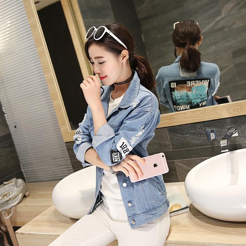 Plus Size Where Is My Mind Korea Kpop Frayed Letter Patch Bomber Jeans Jacket Women Ripped Denim Coat Female Streetwear Harajuku