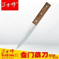 Không Gỉ đặc biệt Dao Nhà Bếp bằng thép Nấu Ăn Cụ chef dao mổ bụng/split/e giết mổ/giết đèn dao Lớp