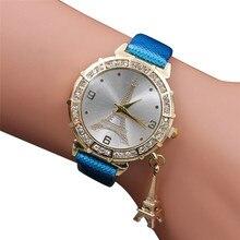 2018 Hot sale Women Quartz Wrist The Eiffel Tower Rhinestone pendant Wrist Watch Female Clock relogio feminino