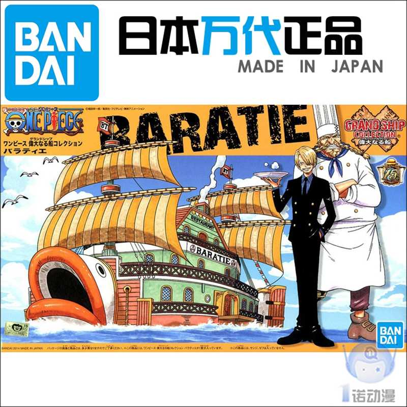 Bandai Model 57425 Great Ship 10 One Piece Nautical King Sanji Sea Restaurant Bharati Pvc Figure Toys Dolls Brinquedos Aliexpress