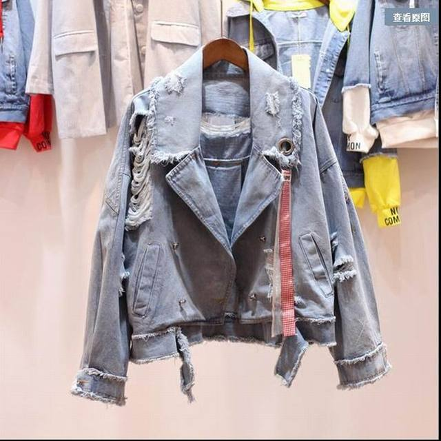 wholesale dealer 4965f 040dd Aliexpress.com : Buy 5XL Spring autumn new jean jacket denim outerwear BF  hole women jacket coat Giacca di Jeans a cowboy Jeans Jacke Blusas brand ...