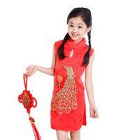 2017 autunno adorabile bambino neonate del vestito del bambino del bambino delle ragazze fiore stampato vestito delle ragazze dei capretti vestiti vestito cheongsam cinese