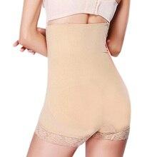 Ekouaer Brand New Fashion Stylish Women Sexy Shapewear Seamless Hi-Waist Thigh Slimmer Pant