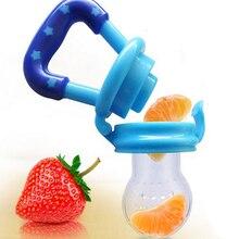 Детское питание, соска для кормления, принадлежности для кормления фруктов, силиконовая соска, мягкий инструмент для кормления, силиконовая соска для детей