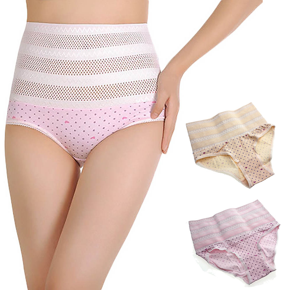 Maternal abdomen underwear Women Postpartum High Waist Tummy Control Body Shaper Girdle Underwear Knickers Nude 2016 Hot Sale