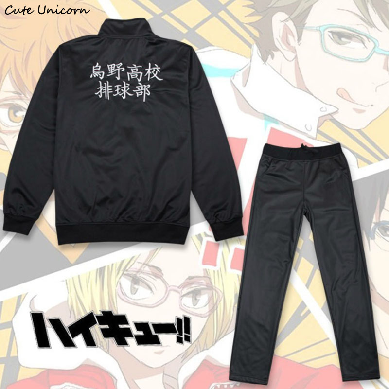 Haikyuu Jacket Coat Pants Cosplay Costume Sportswear Jersey Karasuno High School Volleyball Club Uniform Anime Coats Trousers
