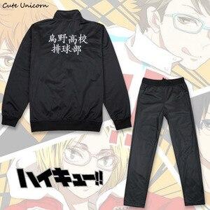 Image 1 - Haikyuu Jacket Coat Pants cosplay costume Sportswear Jersey Karasuno High School Volleyball Club Uniform anime Coats Trousers