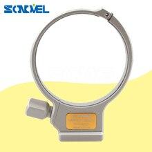 Высококачественное, для штатива крепление кольцо-ошейник C II (W) для Canon EF 70-300 мм F/4-5.6L IS USM