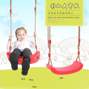 Children's Swing Safe and Stro