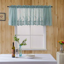 Modern Lace Jacquard Curtains Bottom Coffee Short Curtain Kitchen Cabinet Door Home Decor Tulle