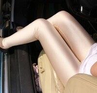 Hot Sexy Women Oil Shiny Glossy Pencil Leggings Black Khaki Breathable Hip Light Pencil Pants Erotic Lingerie Club Wear FX39