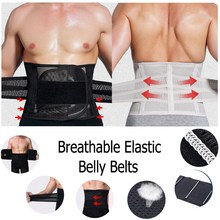 Waist Belt for Men New Abdomen Fat Burning Girdle Belly Body Sculpting Shaper Corset Cummerbund Tummy Slimming Brace