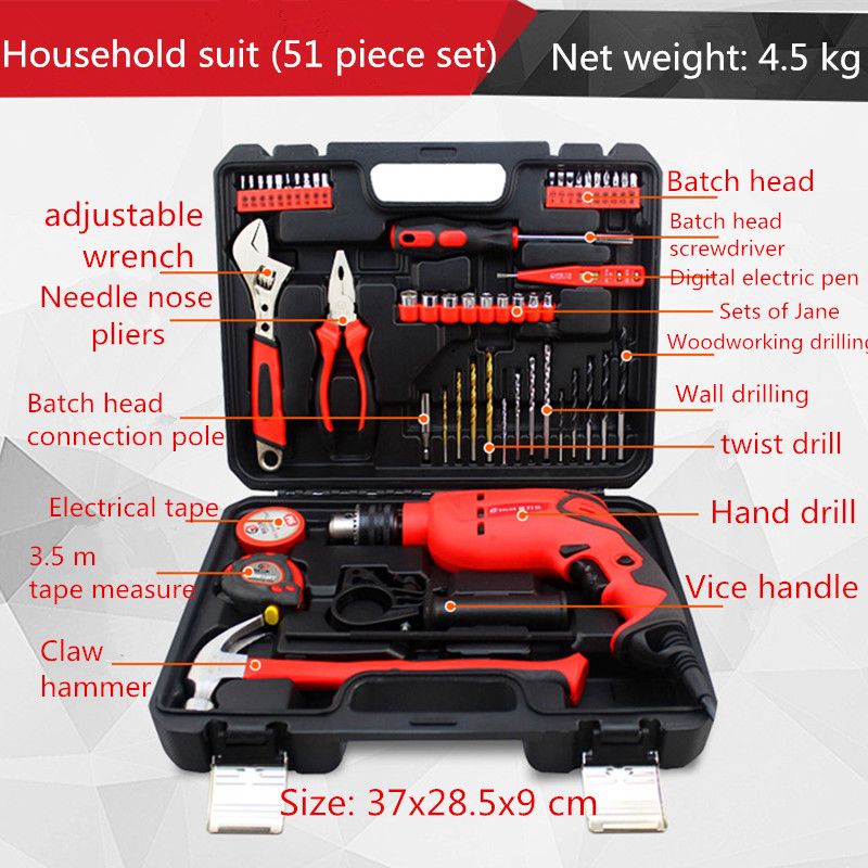51 pieces household tools suite multi-functional hardware toolbox