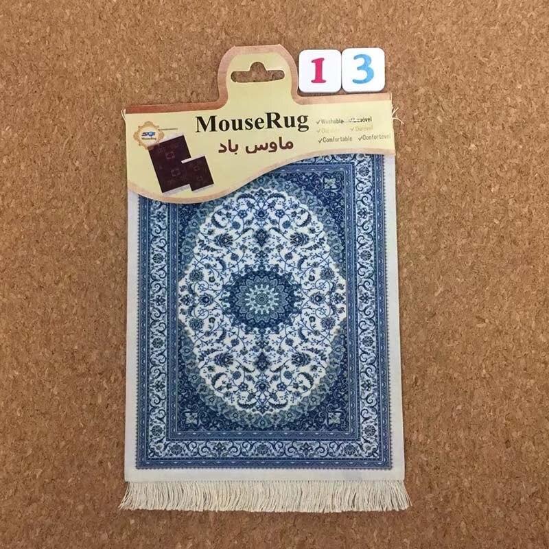 Arabic Mouse Pad (11)