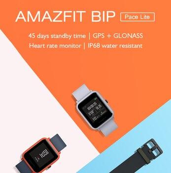 Xiaomi AMAZFIT Bip Smart Watch support  GPS Bluetooth 4.0 IP68 Waterproof 2