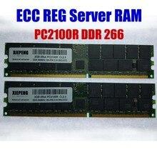 DDR 2GB ECC ل