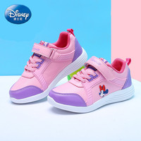 Disney cartoon Minnie children's shoes 2019 spring new