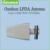 Dual band Repetidor de Sinal EDGE/HSPA GSM 900 MHz UMTS 2100 MHz WCDMA Reforço de Sinal Móvel com LPDA/teto Antena e Cabo