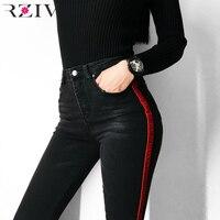 RZIV 2017 jeans frau lässige stretch denim feste nähte taille schwarze jeans und dünne jeans hosen