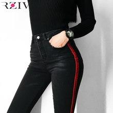 629811da41a RZIV Джинсы женские повседневные стрейч деним сплошной цвет шить талии  черные джинсы и узкие брюки