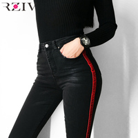 RZIV 2017 Jeans Woman Casual Stretch Denim Solid Color Stitching Waist Black Jeans And Skinny Jeans