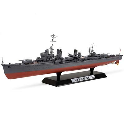 Assemble Ship Model 78020 1/350 of World War Ii Navy Destroyer Snow Wind world war 1