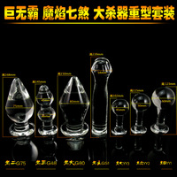 7pc/set huge glass anal plug prostata massage glass butt plug juguetes sexuales anal dilator anal glass dildo sex tool for sale