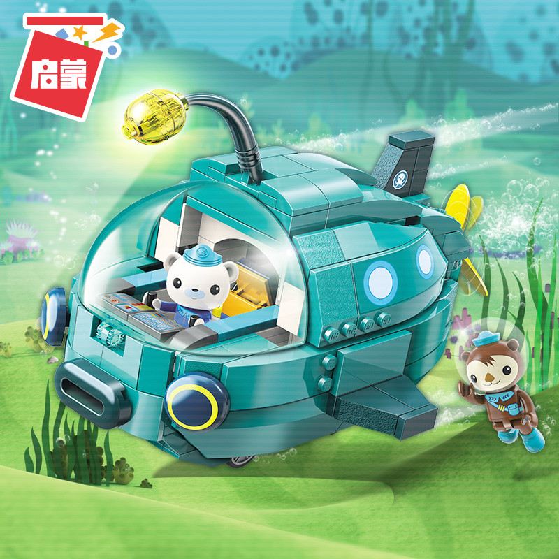 <font><b>Octonauts</b></font> Building <font><b>Block</b></font> GUP-A Deluxe Vehicle Playset & Barnacles 323pcs Educational Bricks <font><b>Toy</b></font> For Boy Gift image