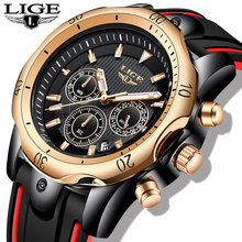 LIGE Men Sport Watch Chronograph Silicone Strap Quartz Army Military Watches Clock Men Top Brand Luxury Watch Male reloj hombre все цены