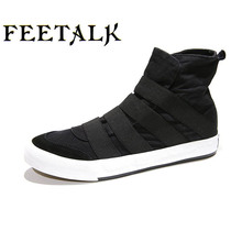 Feetalk Мужская борцовская обувь высокие боксерские ботинки Резиновая подошва дышащая pro Экипировка для борьбы для мужчин и женщин boxeo W0II