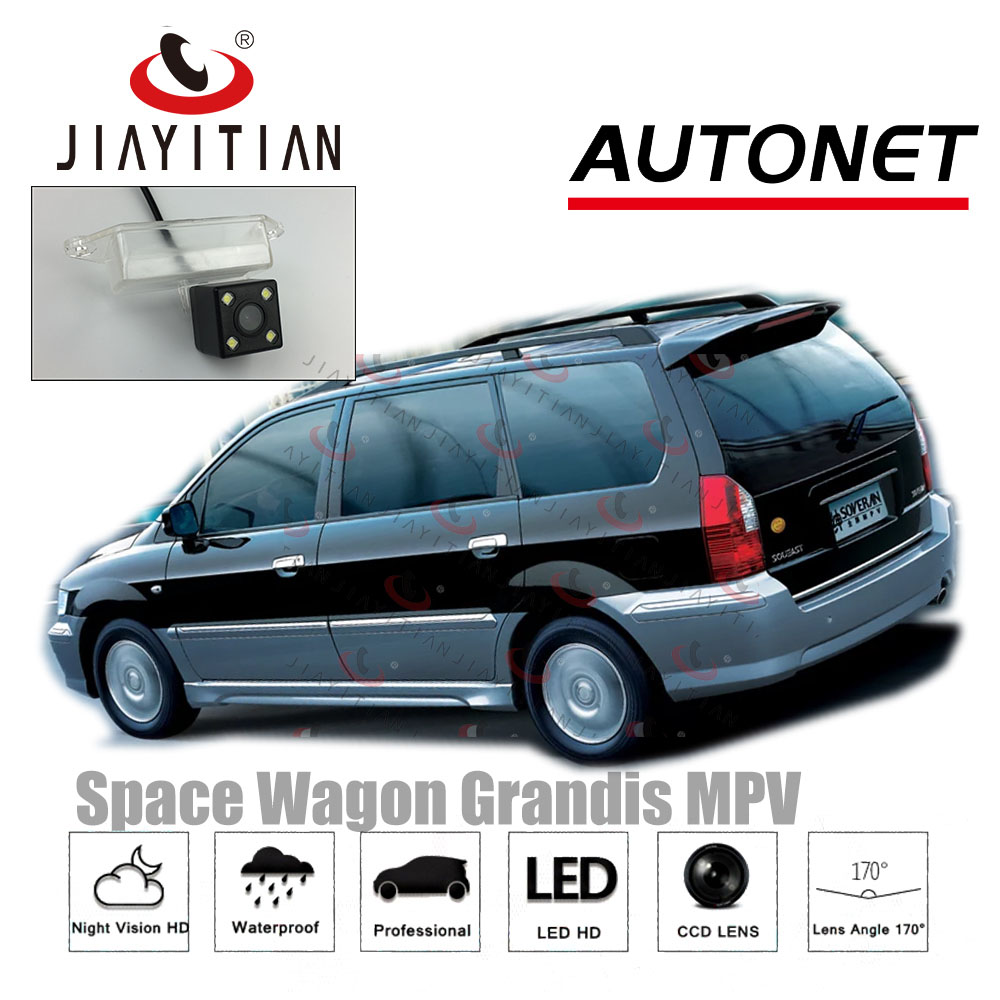 medium resolution of jiayitian car rear view camera for mitsubishi space wagon grandis mpv 2002 2011 ccd night