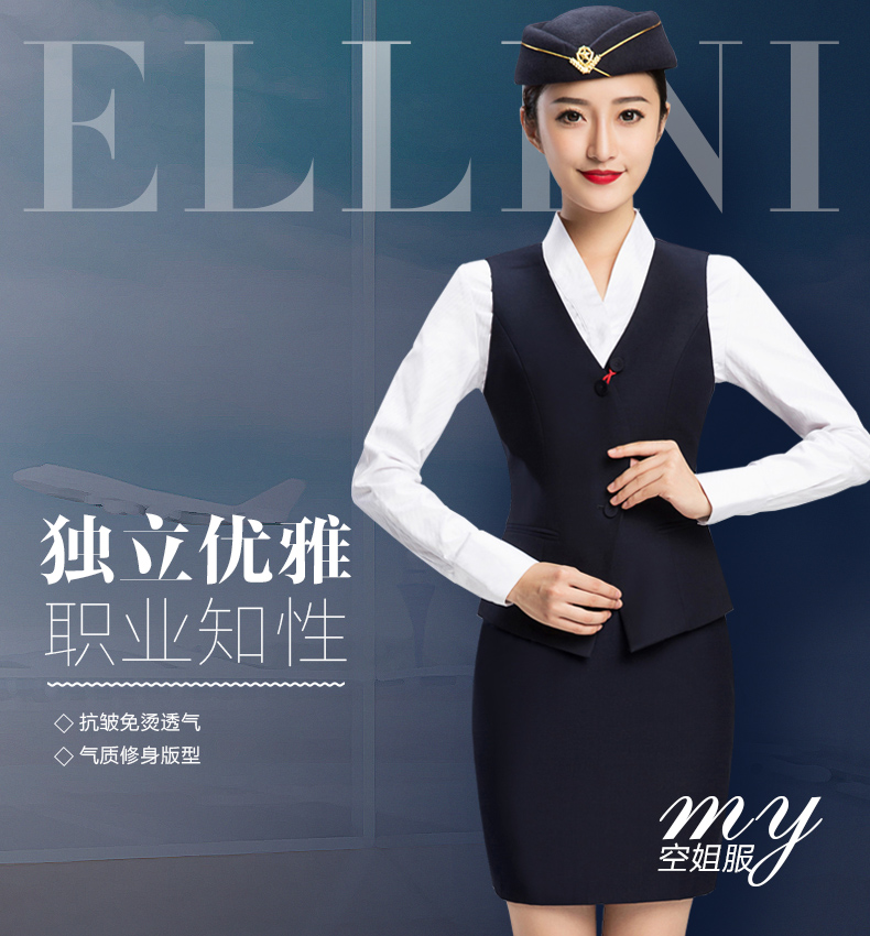 9ecde327903 Airline Stewardess Uniforms or Hotel Reception Clothes Vest with Skirt Suit  Matched with White Shirt