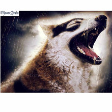 MOONCRESIN Diy 5D Diamond Painting Howl Of A Wolf Mosaic Full Embroidery Cross Stitch Decoration Square