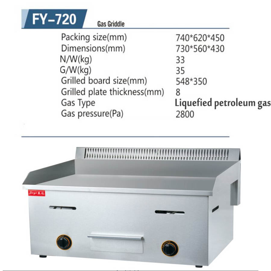 Gas griddle grill teppanyaki griddle grill super pan. Stainless Steel Half Grooved Plate Flat FY-720