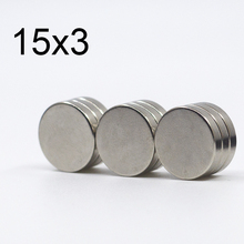 10/20/50/100Pcs 15x3 Neodymium Magnet 15mm x 3mm N35 NdFeB Round Super Powerful Strong Permanent Magnetic imanes Disc