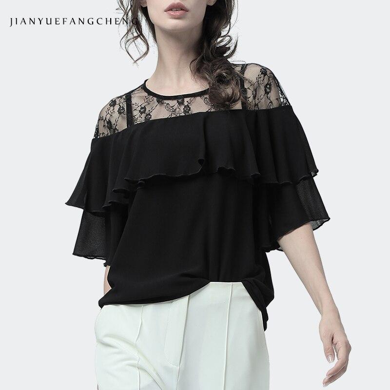 Double couche drapé noir en mousseline de soie haut évider hors épaule fronde Blouse dentelle cou à manches courtes d'été école femmes Blouses