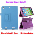 2015 New Factory Wholesale Mi Pad Stand Case Cover For Xiaomi Mipad 2 Ultra-thin PU Leather Flip Tablet Case