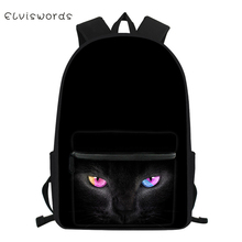 ELVISWORDS Fashion Children's School Backpack Wolf  Animal Pattern Students School Book Bags for Boys and Girls Travel Backpacks bad dog mr panda embossing boys and girls students bag backpacks school travel backpack famous brand cartoon bags 2016 new hot