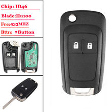 (1Pcs)2 Buttons Complete Flip Car Remote Key For Opel astra h g j Vauxhall Key Replace 433MHZ ID46 Electronic Chip On Board(China)