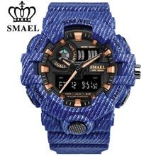 SMAEL Brand Luxury Cowboy Sport Watch New Men Military Watches Analog Army Digital Writwatch 8001 Waterproof