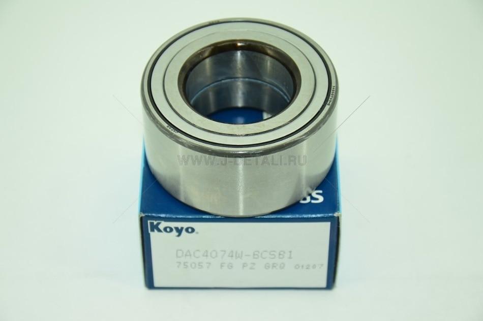 Japan DAC40740040 DAC4074W DAC4074 auto wheel hub bearing size 40*74*40mm 40x74x40mm iron shield