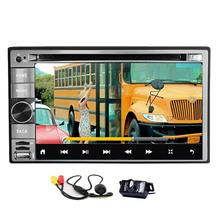 2 din Android 6.0 Car DVD Player GPS Navi 2 Din for Universal Double 2 din Vehicles1080P Media Player Wifi+Front and Rear Camera