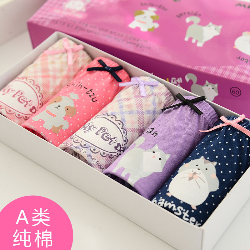 NEW brand 5pcs/set Fashion Baby Girls Underwear Cotton   Panties   For Girls Kids Short Briefs Children   Panties