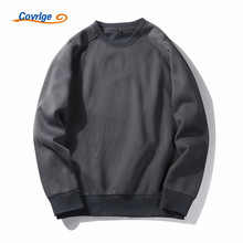 Covrlge 2017 Winter New Mens Hoodies Warm Thick Sweatshirt Fashion Solid O-neck Tracksuit for Men Loose Pullovers MWW047